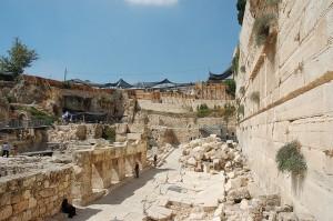 Archeological Dig in Jerusalem