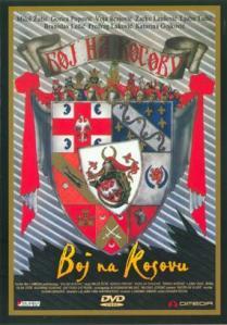 """Battle of Kosovo"" film poster"