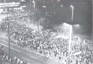 Demonstration in Leipzig, October 1989