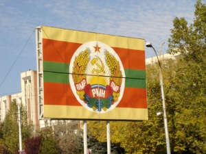 The Flag of Transnistria