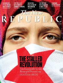 The New Republic cover, April 19, 2012