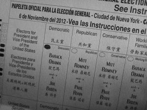 2012 absentee ballot