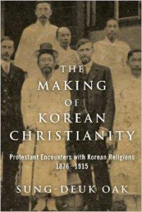 Oak, The Making of Korean Christianity