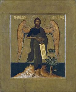John the Baptist - Russian icon