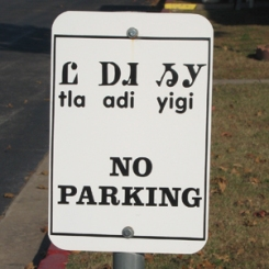 Cherokee parking sign in Tahlequah, OK - Wikimedia