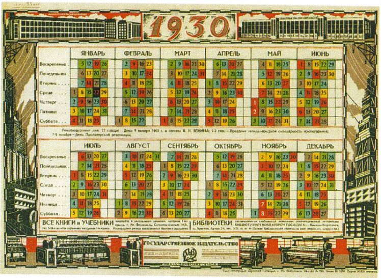 Soviet calendar from 1930 with five-day weeks