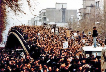 Demonstrations in Iran, 1979