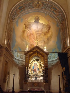 Image of God, Mary, and Jesus in Paris' Armenian Cathedral of St. John the Baptist