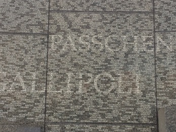 Detail of the Australian War Memorial in London
