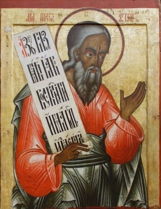 Icon of Haggai