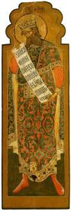 Icon of Judah
